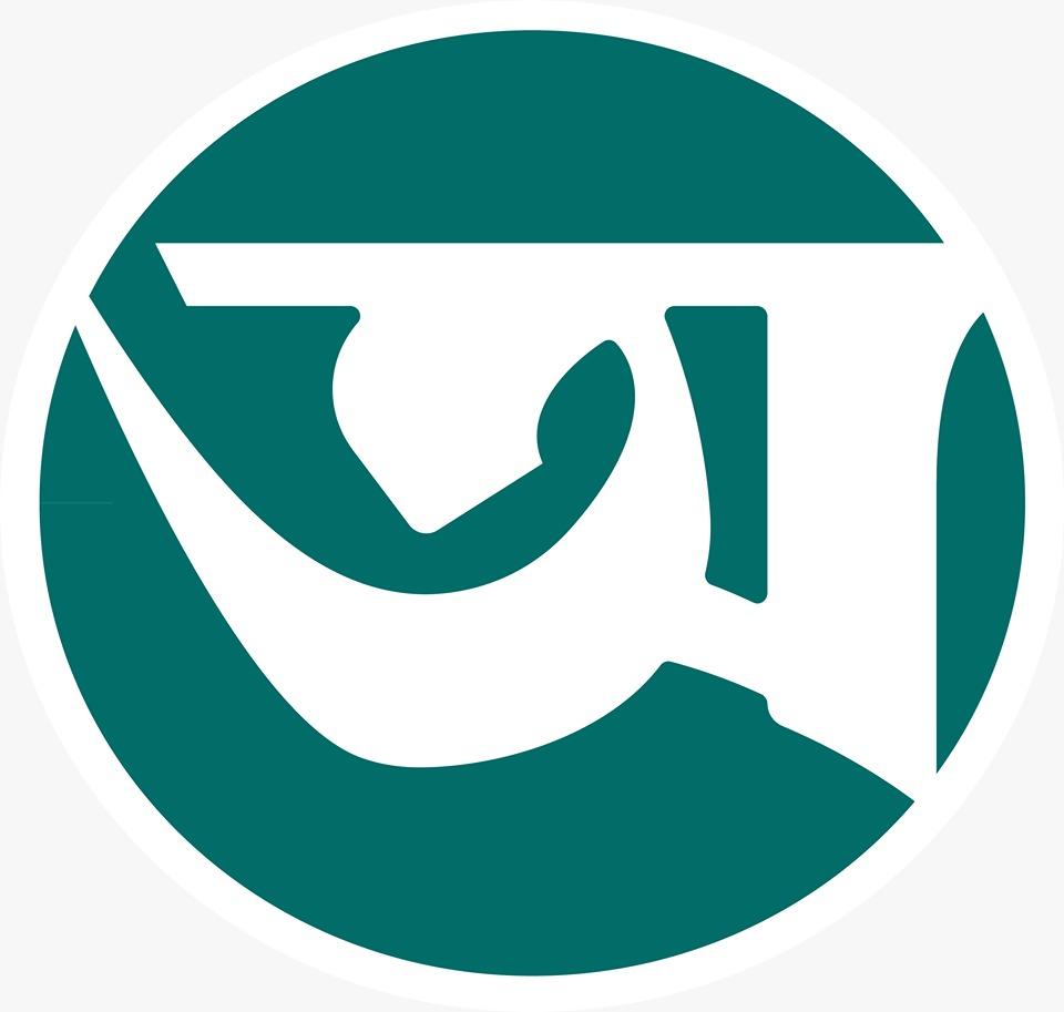 অপরাজেয় বাংলা :: Aparajeo Bangla
