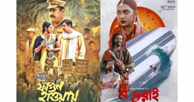 জাতীয় চলচ্চিত্র পুরস্কার ২০১৯ দেওয়া হবে রবিবার