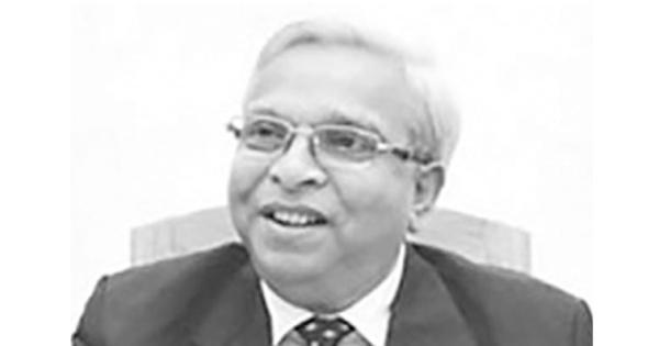 অবসরপ্রাপ্ত বিচারপতি মো. নিজামুল হক