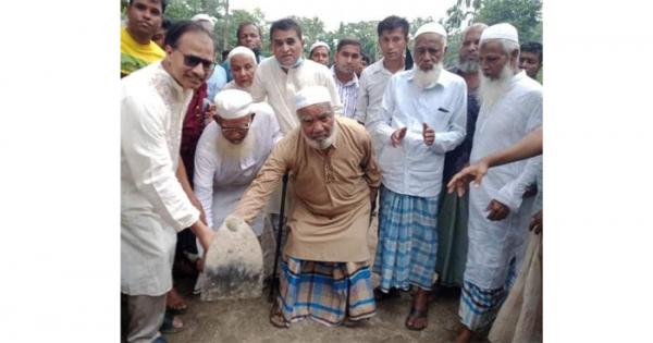জনহীতৈষণায় হচ্ছে মুক্তিযোদ্ধা আইউব আহমদ প্রাথমিক বিদ্যালয়