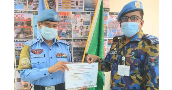 জাতিসংঘ শান্তিরক্ষায় শ্রেষ্ঠ এফপিইউ কমান্ডারের খেতাব বাংলাদেশ পুলিশের