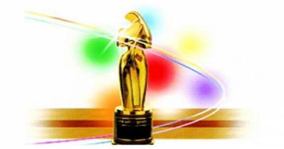 ২০২০ সালের জাতীয় চলচ্চিত্র পুরস্কারের জন্য আবেদনপত্র আহ্বান