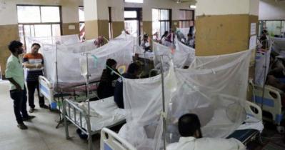 ডেঙ্গুতে আরও ৩ মৃত্যু, ২৯৫ জন হাসপাতালে