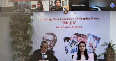 ফিলিপাইনে শিক্ষার্থীদের গ্রাফিক নভেল 'মুজিব' উপহার দিলো দূতাবাস