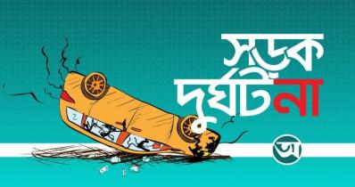 কর্ণফুলীতে প্রাইভেটকারের ধাক্কায় অটোচালকের মৃত্যু
