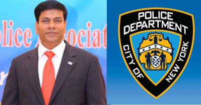 Bangladeshi-American to be first South Asian Lt Commander in NYPD