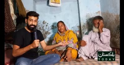 ৪৫ বছর আগে পাচার হওয়া শিশুকন্যার সন্ধান মিলেছে পাকিস্তানে