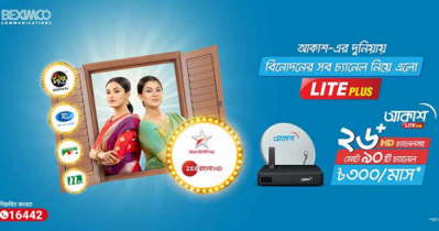 AKASH brings entertainment monthly package