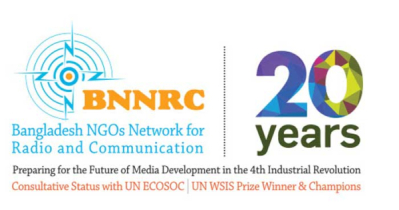 BNNRCGranted UNFCCC observer status
