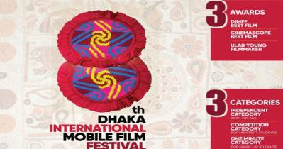 অষ্টম ঢাকা আন্তর্জাতিক মোবাইল চলচ্চিত্র উৎসবের কার্যক্রম শুরু