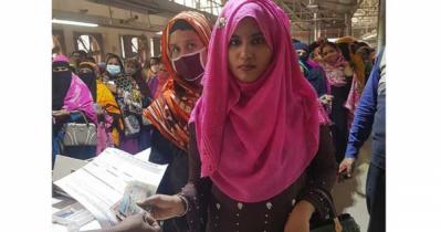 বকেয়া বেতনভাতা পেলেন আদমজী, ঢাকা ইপিজেডের ৩ বন্ধ কারখানার শ্রমিক