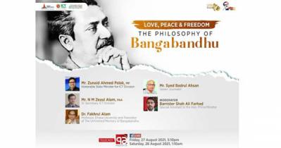 'ভালোবাসা, শান্তি ও স্বাধীনতা: বঙ্গবন্ধুর রাজনৈতিক দর্শন'