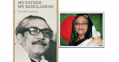 বইমেলায় শেখ হাসিনার নতুন বই My father, My Bangladesh