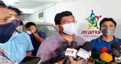বৈধ কাগজ না পেলে বন্ধ হবে জয়যাত্রা টিভি: র্যাব
