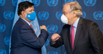 Calls upon UN for affordable access to COVID 19 vaccine for all