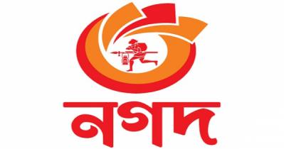 'নগদ' কে রোল মডেল বলছেন এশিয়ান আর্থিক প্রতিষ্ঠানের নেতারা