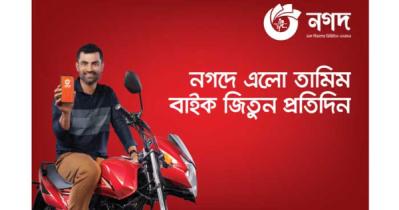 Tamim will bat for Nagad as brand ambassador
