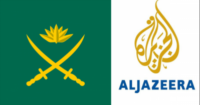 False, fabricated report against Bangladesh Army by Al-Jazeera: Army HQs