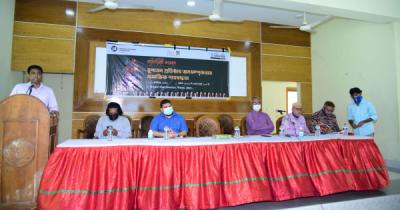 Community Dialogue on Good Governance