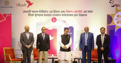 25mn Sonali Bank customers avail seamless fund transfer by bKash