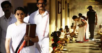 বড়পর্দায় আসছে 'থালাইভি', মুক্তির দিন ঘোষণা