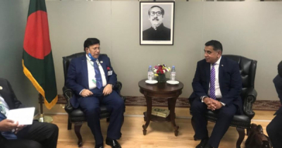 UK Minister appreciates BD's role as leader of CVF