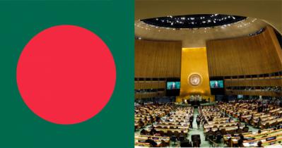 Bangladesh elected Vice President of 76th UNGA