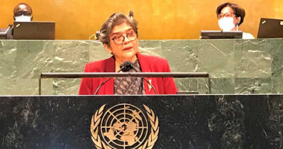 Bangladesh`s UNPRintroduces first ever UNGA resolution on vision impairment