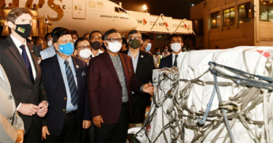 Bangladesh receives 2.5 million doses of Moderna vaccine from USA