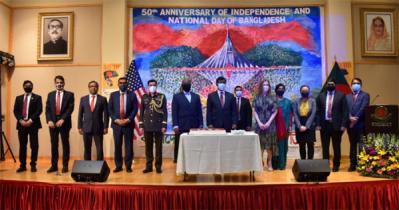 Biden and Blinken greet BD on Golden Jubilee