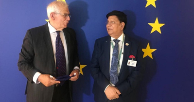 Foreign Minister meets the High Representative of European Union