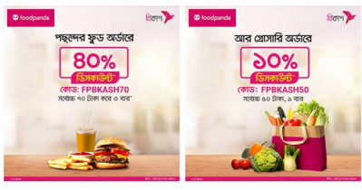 Up to 40% discount on bKash payment at foodpanda