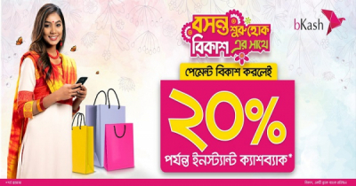 Up to 20% cashback on bKash payment at 1700 shopping outlets