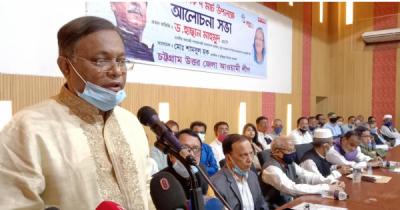 ৭ই মার্চের ভাষণ বাঙালিকে বদলে দিয়েছিল: তথ্যমন্ত্রী