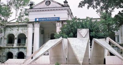জগন্নাথ বিশ্ববিদ্যালয়ে ৭ অক্টোবর থেকে সশরীরে পরীক্ষা