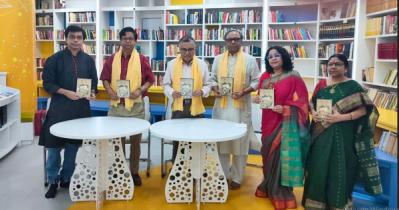 বঙ্গবন্ধুর জন্মদিনে কলকাতা থেকে 'নজরুল চেতনায় আলোকিত বঙ্গবন্ধু'
