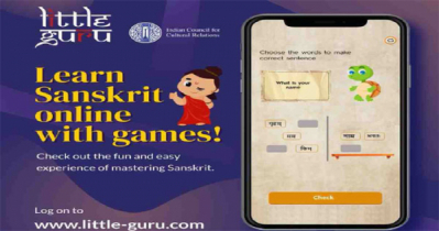 Little Guru, Sanskrit learning App to be launched Monday