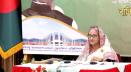 কুমিল্লা বিভাগের নাম মেঘনা, ফরিদপুরের পদ্মা, চান প্রধানমন্ত্রী