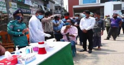 রাজশাহীতে করোনায় আরও ১২ মৃত্যু, শনাক্তের হার ৪৩.৮৭