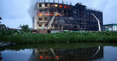 রূপগঞ্জে অগ্নিকাণ্ড: ১০ বিষয়ে সিআইডির তদন্ত শুরু