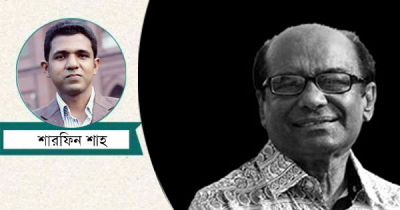 শামসুজ্জামান খান: ফোকলোর বিষয়ক আলাপচারিতা