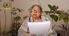 মঙ্গলবার্তা আর সুন্দর আগামীর কামনায় ছায়ানটের ভার্চুয়াল বর্ষবরণ