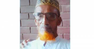 মগবাজার বিস্ফোরণ: ভবন কেয়ারটেকারের মরদেহ উদ্ধার